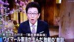 【明快】岩手、宮城、福島の37自治体のうち「緊急事態条項」が必要と回答したのは宮城県女川町だけ(97%は必要なし)!