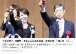 【理解不能】今井絵里子氏「熊本地震の犠牲者に哀悼の意を示す」と言いながらワインで乾杯!