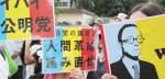 【あるか!?】「創価学会婦人部のクーデター!選挙活動のサボタージュ!」があるかもというリテラの記事。