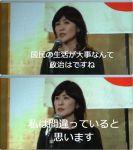 【次期総理候補】自民・稲田政調会長「国民の生活が大事なんて政治はですね、私は間違ってると思います」