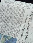 【暴走政治阻止】「生長の家」に続き「立正佼成会」も改憲4党(自・公・維・心)不支持を表明!