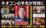 【民進代表選】蓮舫・長妻・前原・細野・長島(氏)らが立候補に意欲!