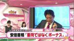 【精神論】安倍総理「日本の高齢化社会は重荷ではなくボーナスだ」⇒ネット民。そのうち「原発事故は重荷ではなくボーナス」「不景気は重荷ではなくボーナス」とか言いだしそう
