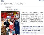【なんか複雑】毎日新聞ウェブの「銀魂テレビアニメ新シリーズ決定!」の記事がアクセスランキング1位!