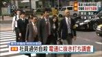 【茶番劇】電通の「抜き打ち」調査、NHKカメラがバッチリ捉えてて全然「抜き打ち」じゃないと話題に。