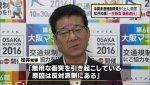 【チェックメイト】身内の沖縄・維新支部からも松井知事(維新代表)に猛抗議!「松井氏のツイッター投稿に激しく抗議する」