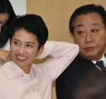 【やっぱり】「野田や蓮舫は党勢拡大や野党共闘をつぶすために党の主導権を握った」by政界地獄耳