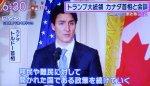 トランプ氏と会談したカナダ・トルドー首相が日本・安倍氏とずいぶん違うんじゃないかと話題に。