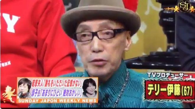 テリー伊藤さんが昭恵夫人を擁護「一番被害に遭っている昭恵さん」⇒ネット「まるで田崎〇朗」「たけしや松本と一緒」