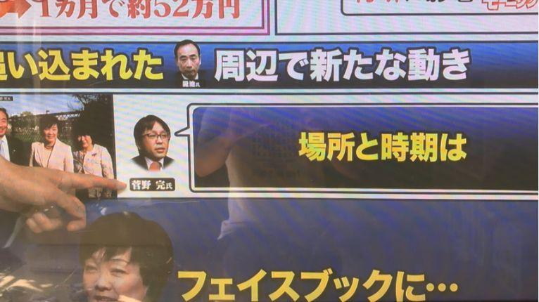 菅野氏がモーニングショーに苦言「僕を『籠池氏周辺』と紹介するなら、山口氏や田崎氏を『官邸周辺』と紹介しなきゃフェアじゃない」