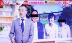 【いいの?】「レイプ」疑惑コメンテーターの反論に昭恵夫人が「いいね!」テレビ・新聞はダンマリで後追い報道なし!