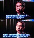 東京新聞デスクの前川氏評「少し懐かしい、普通の大人を見た思いだ」