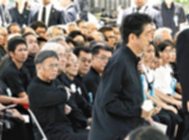【必見】沖縄慰霊祭での安倍総理や翁長知事などの表情が凄い!