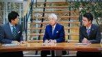 【お友達だけ】報ステ・後藤氏「安倍総理の改憲の進め方は禁じ手の連続。『日本会議改憲集会』『読売新聞の紙面』『産経主催懇話会』で発信。堂々と国民に発信したことは一度もない。」