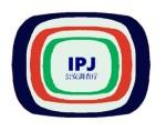 【合格率60%】「一般人認定試験(IPJ)」H省が来年度実施を検討!「共謀罪」成立受け。「キノコ狩り経験の有無」も合格基準に(K新聞)