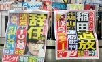 2017/07/21(金)プチニュース「稲田氏に辞任の意向なし」「監察本部が稲田防衛相を聴取」など
