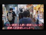 【ネトウヨ案件】「朝鮮人を皆殺しにしろ」実名ツイートの大学生が訓告処分に