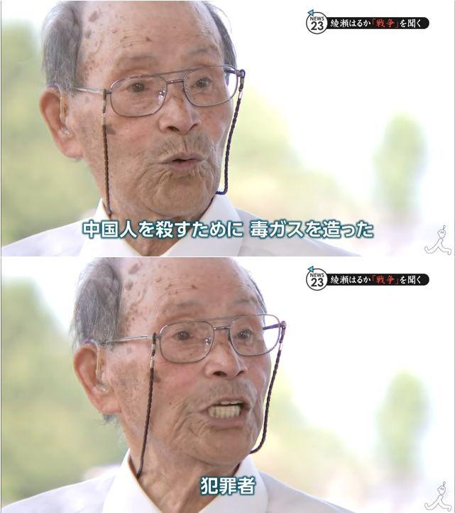 【毒ガス製造の島】綾瀬はるかが聞いたNEWS23の戦争特集が凄い!中国人を殺すために毒ガスを造った日本人の話