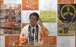 【愛知の誇り】大村知事も突然の解散を痛烈批判「丁寧に説明するというのはウソだったのか。疑惑隠しと言われても仕方がない」