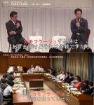【維新クオリティ】大阪市長のウソが即座に暴かれる!市長「カモフラージュと言ってなかったら謝罪してもらえますか?」⇒前日に言ってるぅぅ~!!