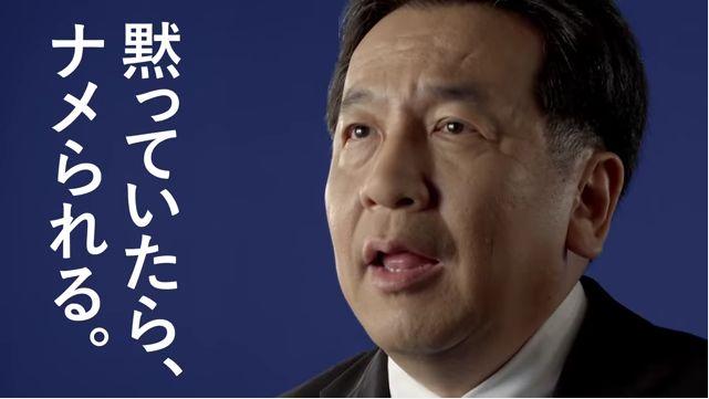 【凄い】東京で立憲民主党がまた伸びる!全25選挙区中、自民が20、立民が5で優位に!希望はゼロ!政党支持率:自民28%・立民19%比例投票先:自民30%・立民23%