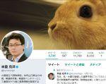 【ひぃえ~】米重さんの東京25選挙区予想「自民がズバ抜けて多く、希望・立憲は一桁前半で同じぐらい」