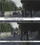 【必見】「逮捕状を握り潰した」中村格・警視庁刑事部長が伊藤詩織氏の取材からもの凄い勢いで逃亡する様子が異様(動画20秒&4分)(週刊新潮)