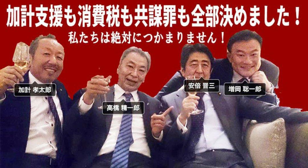 2017/12/14(木)プチニュース「国民の皆さん、本当に頭にきませんか?」など