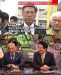 【いいの?】米軍ヘリ落下物で抗議に来た沖縄・翁長知事と面会せずに、芸人・松本、指原らと焼肉を食べる安倍総理大臣(共に12月15日の出来事)