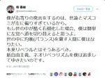 【ネトウヨ悲報】桂春蝶さんがなんとなくオワル「僕はバランスをとるために右寄りの発言をしてるだけ、世の中が右傾化すれば左へ行く」
