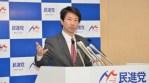 【次は希望か?】民進・大塚代表が「解党」を提案へ!大塚氏「解党して新党を立ち上げる」