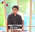 【あなたの問題です】藤田さん激オコ「もう一度聞きたい。生活保護水準以下の給料で暮らす膨大な人を助けず、さらに生活保護水準を引き下げることで、救済対象から外していいのか?」