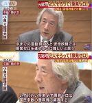 【これはスゴイ】元総理2人が「原発ゼロ」法案を発表!小泉元総理が安倍政権をこきおろす「安倍政権では原発ゼロは無理」「けしからん」「恥ずかしい」「あきれている」