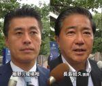 【驚愕】「実質的に私は無所属だ」細野・長島両氏が6野党が審議拒否戦術やってるのに本会議に出席!⇒枝野氏「(2人は)与党ということ」