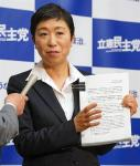 【ついに】辻元清美氏が最終宣告「安倍政権はレッドカードだ」⇒小池氏「もはや倒閣あるのみ」