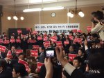 【#MeToo】日本の国会でも#MeToo、野党議員が黒服で抗議と連帯の意志、女性記者や和田アキ子も