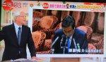 2018/05/11(金)プチニュース「ゲンダイ、年内にも安倍首相は訪中するそうだが、まず中国脅威論を政治利用してきたことを詫びるべきだ。」など