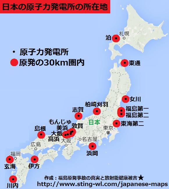 【安倍さん】巨大な地震が頻発して、巨大な原発事故起こした日本ですが、まだ原発動かすんですか?