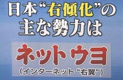 【酷すぎ】まとめサイト「アノニマスポスト」が闘病中の翁長知事への卑劣な中傷・侮辱