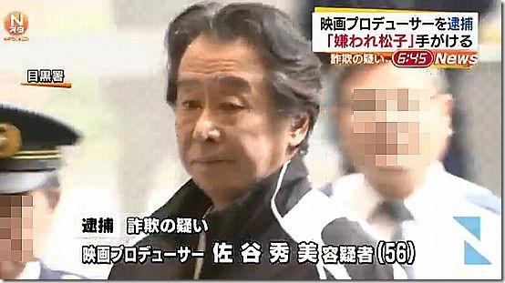 【酷すぎ】「嫌われ松子の一生」「実写版ルパン三世」「あずみ」などのプロデューサー「無罪判決が出たのに、一切報道がない」「拘留262日」「仕事は全て白紙」
