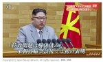 【アベノセイダー】北朝鮮メディアが「拉致問題は解決済み」と報道!米朝首脳会談後では初の表明