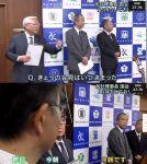 【混乱を利用】加計理事長の会見は大阪北部地震の翌朝に急きょ決まったことが判明!爆問・太田「加計理事長は罪深い」