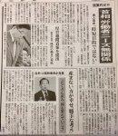 【働き方関連法案】安倍総理が高プロ(残業代ゼロ)は労働者ニーズとは関係ないとの考えを示す