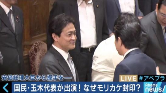 【右往左往】国民・玉木さん「立憲と連立政権組む用意ある」⇒「枝野さんから特段の答えはなかったが、うなずいておられた。」