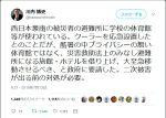 立憲・川内氏「このツィートをメチャメチャ沢山の人がリツィートしてくれれば、政府災害対策本部も本気で取り組むと思います」