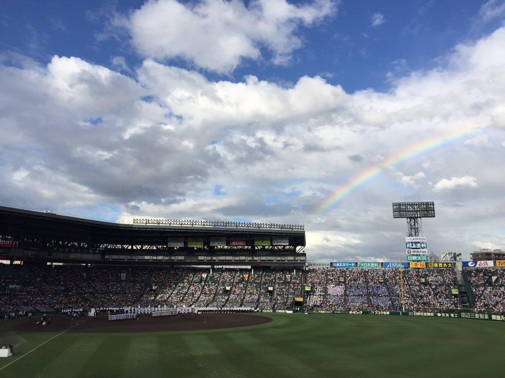 【奇跡的】第100回甲子園閉会式で「虹」がかかる!同時に秋田でも「虹」が!