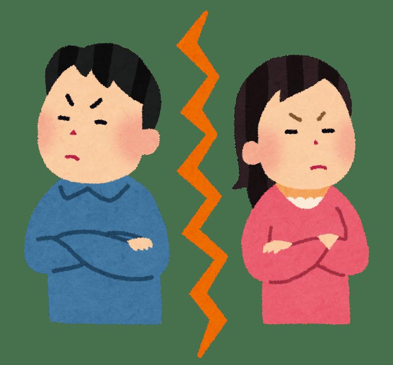 【粗大ゴミから病原菌へ】「夫源病」に悩まされる若妻が急増中!夫が家にいるだけで「発狂」「動悸」