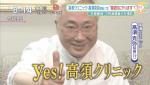 【www】高須力弥さん「私の身近な所では、ネトウヨを公言している医師は1人しかいません。」