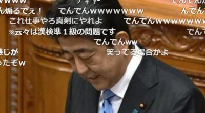 【バカの国へ】日本の英語力、88カ国中49位、2011年の44カ国中14位から年々下落
