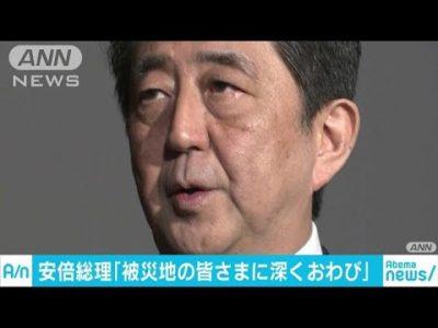 【復興はどうでもいい】安倍総理が桜田氏更迭時に本音ポロリをしていた「まあ、それでも参院選前でなくてまだ良かったよ」